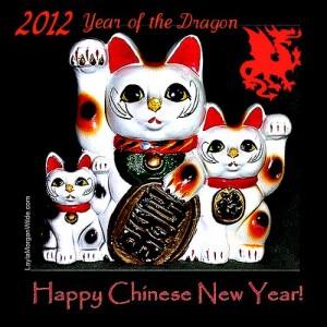 maneko neko cats-dragon new year-2012-cat wisdom 101