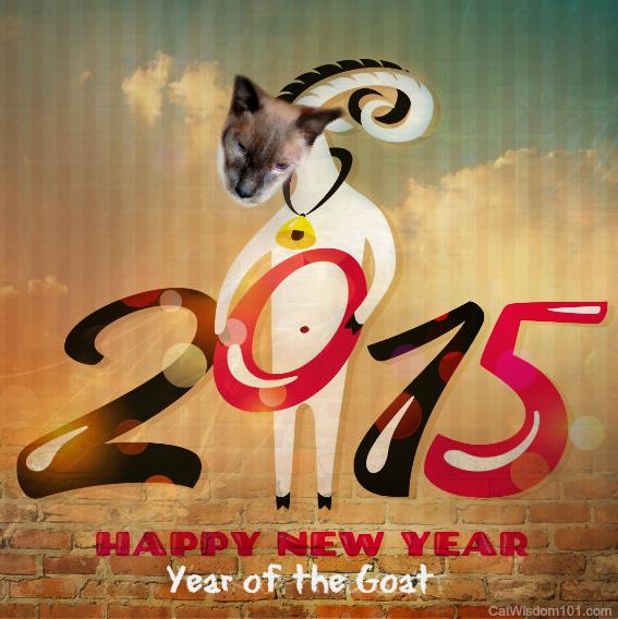 Chinese new year goat sheep