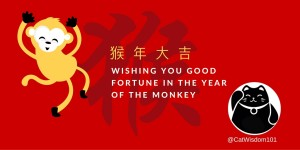 year_of_the_monkey