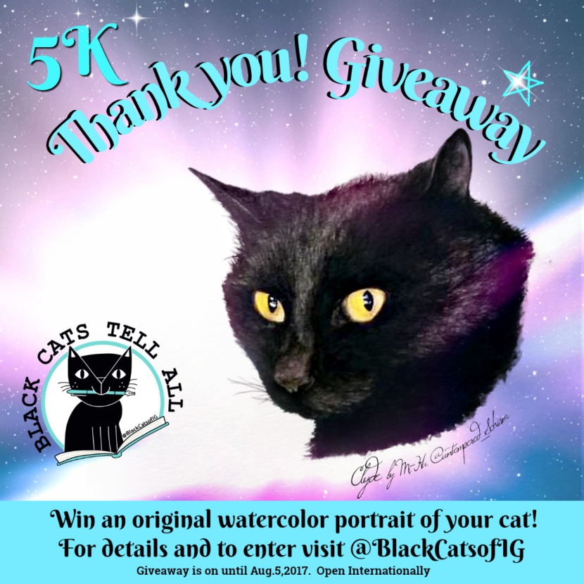 watercolor pet portrait giveaway