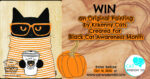 kilkenny cats art giveaway